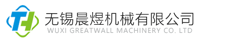 Wuxi greatwall machinery Co.,Ltd